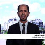 محلل: التجاوزات عنوان انطلاق حملات الانتخابات الرئاسية التونسية