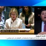 مستشار حكومي يوضح سبيل الحل السياسي في سوريا