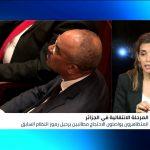 لماذا قاطع الأحزاب الإسلامية تقاطع جلسة افتتاح البرلمان الجزائري؟