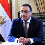 مصر تعطل الدراسة بالمدارس والجامعات غدًا لسوء الأحوال الجوية