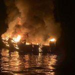 وفاة 8 فلسطينيات في حريق بمقر إقامتهن بمدينة جدة