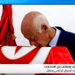 شاهد.. أول رد فعل لمرشح الرئاسة التونسية قيس سعيد بعد وصوله لجولة الإعادة
