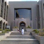 مركزي الإمارات يجري تحقيقات غسل أموال مع بنك باكستاني