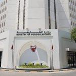 البحرين: تصنيف ميليشيا الحوثي كإرهابيين يحد من انتهاكاتها
