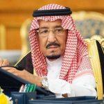 الملك سلمان يستقبل رئيس الوزراء الباكستاني بعد زيارته لطهران