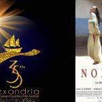 فيلمان مغربيان يعرضان رؤية مغايرة للواقع المغربي