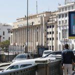 اتساع العجز التجاري للجزائر بسبب تراجع إيرادات الطاقة