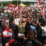 مراسلة الغد: تصاعد حالة الاحتقان بين اللبنانيين لتأخر الحلول الاقتصادية