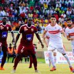 الزمالك يلتقي جينراسيون السنغالي في إياب دور 32 من دوري أبطال أفريقيا