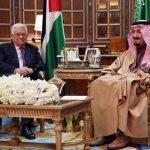 الرئاسة الفلسطينية تدين هجمات الحوثيين المتصاعدة ضد السعودية