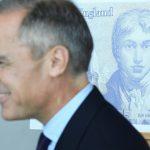 كارني: الاقتصاد العالمي عامل مهم في رفع أسعار الفائدة في بريطانيا