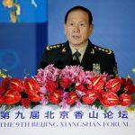 وزير الدفاع الصيني: حل