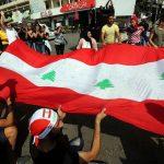 بنوك لبنان تبقى مغلقة الثلاثاء