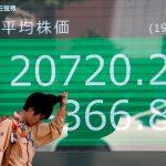 المؤشر نيكي يرتفع 0.29% في بداية التعامل بطوكيو