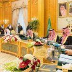 مجلس الوزراء السعودي: المملكة جاهزة للوفاء باحتياجات العالم النفطية