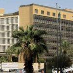 السعودية تجمع 2.5 مليار دولار من إصدار صكوك