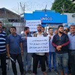 مزارعو غزة يطالبون المؤسسات الدولية بالضغط على الاحتلال لتصدير محاصيلهم