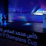 الاتحاد السعودي يصطدم بالوصل وقمة مغربية في دور 16 لكأس العرب