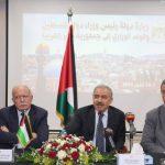 مجموعات عمل لتنفيذ بروتوكولات التعاون بين الحكومتين المصرية والفلسطينية