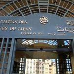 حاكم مصرف لبنان: البنوك ذات ملاءة مالية.. ولا استقطاع قيمة