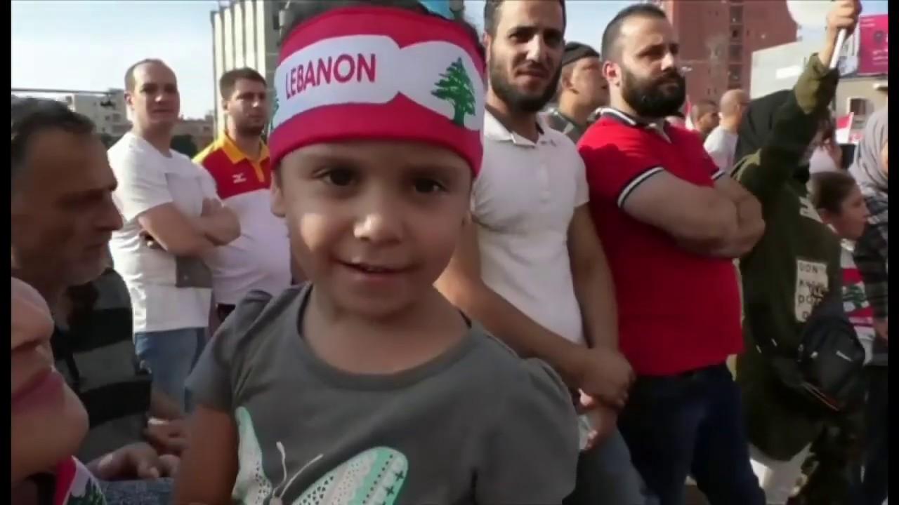 صور بيبي شارك من أغنية أطفال إلى هتاف في احتجات لبنان