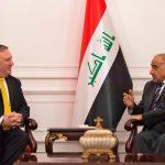 بومبيو: على الحكومة العراقية الإصغاء لمطالب المتظاهرين المشروعة