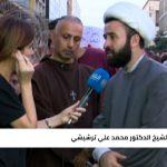 رجال دين: على الحكومة اللبنانية إعادة الأموال المنهوبة على مدار 30 عاما