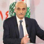 رئيس حزب القوات اللبنانية جعجع يعلن استقالة وزرائه من حكومة الحريري
