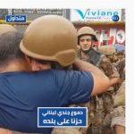 جندي بالجيش اللبناني يذرف الدموع بعد قرار السلطات مواجهة المتظاهرين بالقوة