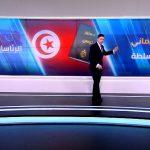 تعرف على مهام وصلاحيات الرئاسات الـ3 في تونس