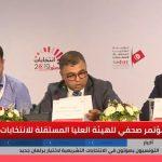 تونس.. ارتفاع نسب الإقبال على الانتخابات التشريعية إلى 23.5%