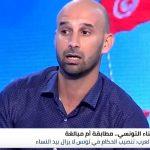 كاتب صحفي: الشباب التونسي قاطع الانتخابات غضبا من الصراعات السياسية
