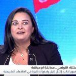 خبيرة حوكمة: سجن القروي دليل على ابتعاد القضاء التونسي عن اللعبة السياسية