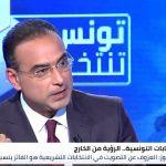 المغربي: الإعلام الوطني في تونس أصبح محايد وموضوعي