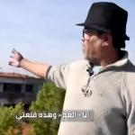 مهاجر تونسي.. ملاك حارس لفنانين إيطاليا