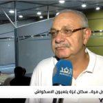 لأول مرة في غزة.. أول ملعب لرياضة الإسكواش