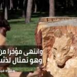 نحّات إيطالي يحّول جذوع الأشجار إلى قطع فنية