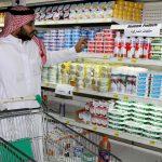 أسعار المستهلكين بالسعودية تواصل انخفاضها في سبتمبر
