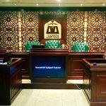 المحكمة الجزائية بالسعودية تبدأ محاكمة خلية الـ45 إرهابيا