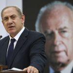 نتنياهو يرفض نظرية المؤامرة حول اغتيال رابين