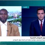 محلل يكشف أسباب تدهور الاقتصاد السوداني