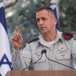 رئيس أركان جيش الاحتلال: سنرد على أي عمل ضد إسرائيل