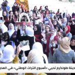 طولكرم تحيي أسبوع التراث الفلسطيني في المدارس