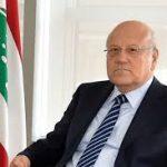 لبنان.. ميقاتى يجري استشارات تشكيل الحكومة