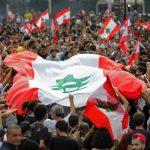 إغلاق جميع البنوك اللبنانية بسبب الاحتجاجات
