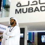 «مبادلة» تخطط لاستثمار 250 مليون دولار في التكنولوجيا بالشرق الأوسط