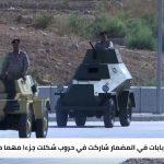 مضمار الدبابات يجسد مشاهد من تاريخ الأردن