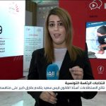 المناظرة الرئاسية الأخيرة كلمة السر في نجاح قيس سعيد بالانتخابات التونسية