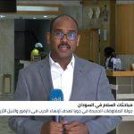 3 ملفات تفاوضية بين جوبا والسودان