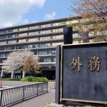 اليابان تغلق سفارتها في أفغانستان